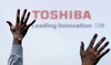 Activist Toshiba Shareholders Tipped to Win Crucial Vote on Independent Probe this Week