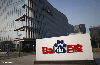 Baidu goes all out on AI