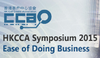 Creative Virtual Founder & Ceo to Speak at the Hong Kong Call Centre Association Symposium 2015