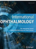Clinical diversity in macular corneal dystrophy: an optical coherence tomography study