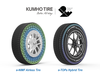 Kumho Tire's Airless & Hybrid Tires Receive Design Awards