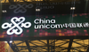 China Unicom doesn't have a definite timeline for 5G